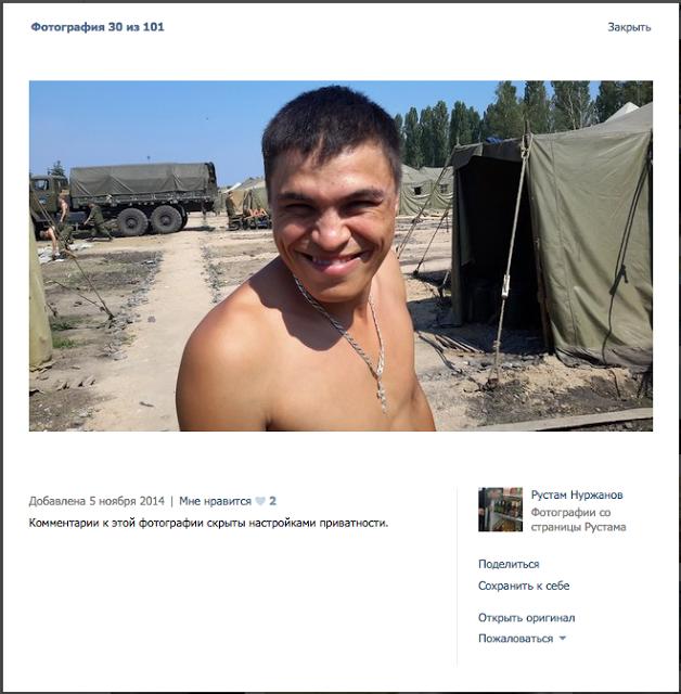 Полевой лагерь 15 ОМСБр в Каменском р-не, Ростовской обл.