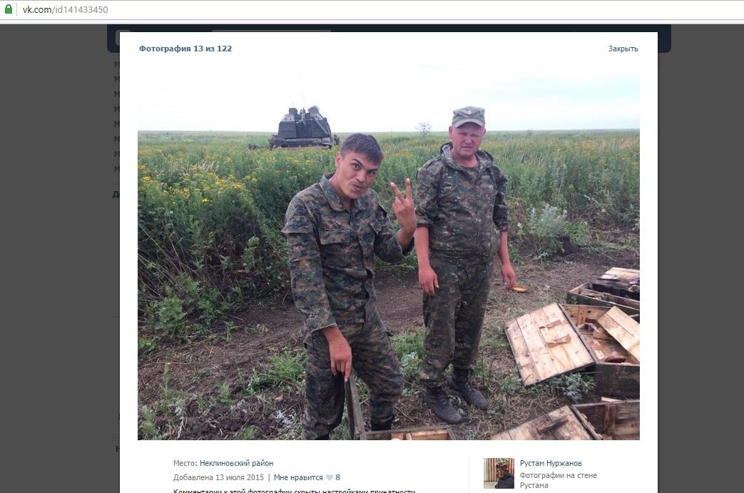 Неклиновский район Ростовской области