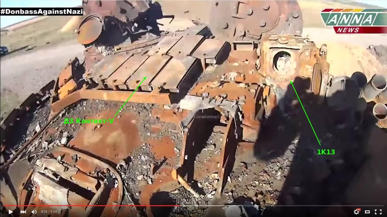 Т-72 БА установлен прицел «1К13»