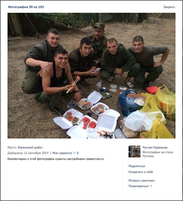 Пикник недалеко от хутора Акатновка, Каменского р-на, Ростовской обл.