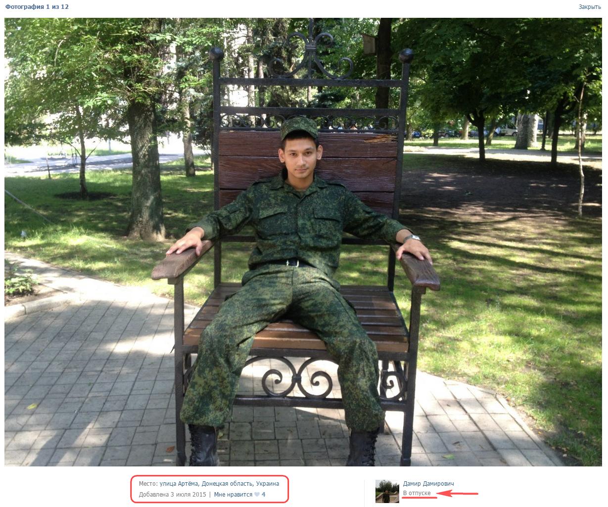 солдат в отпуске картинки столкновения набитых ядерными