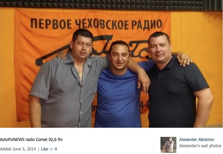 Александр Абрамов (слева) и Павел Семчук (в центе) в радиостудии «Комета» на фоне их флага.