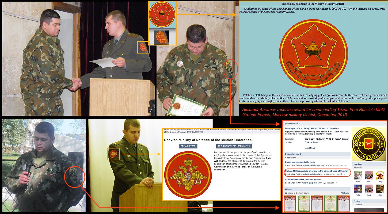 Грэм Филлипс - британский псевдожурналист как инструмент ФСБ и кремлевской пропаганды 30