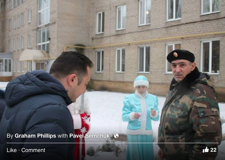Павел Семчук и Александр Мальцев