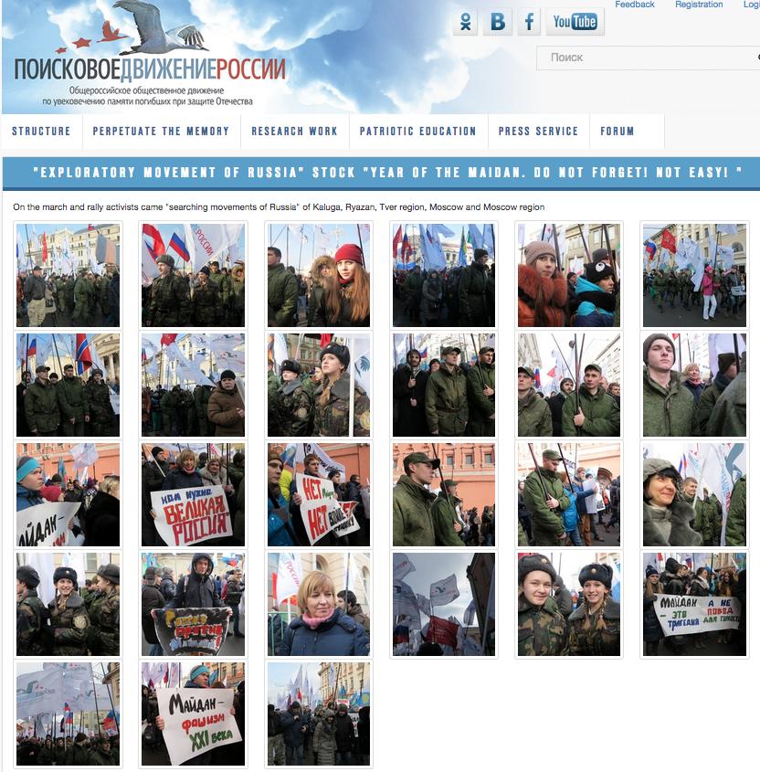 Грэм Филлипс - британский псевдожурналист как инструмент ФСБ и кремлевской пропаганды 80