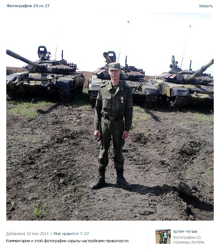 a Chugaev tanki