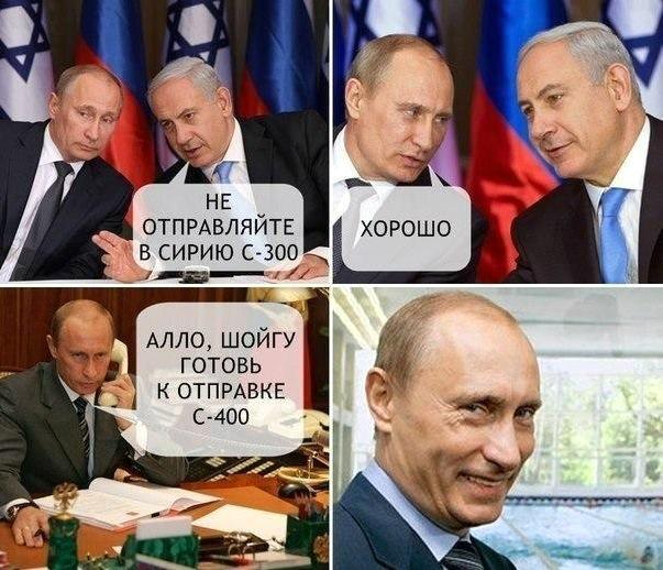 Основы российской дипломатии / nocens.ru