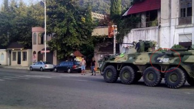 BTR Abkhaziy