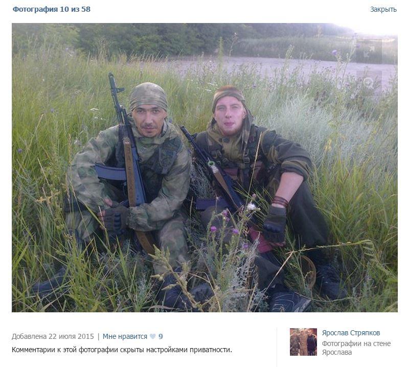 Ярослав Стряпков 4-1 kaz