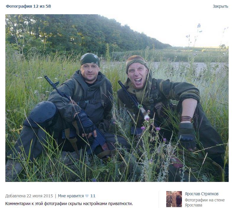 Ярослав Стряпков 4 kaz