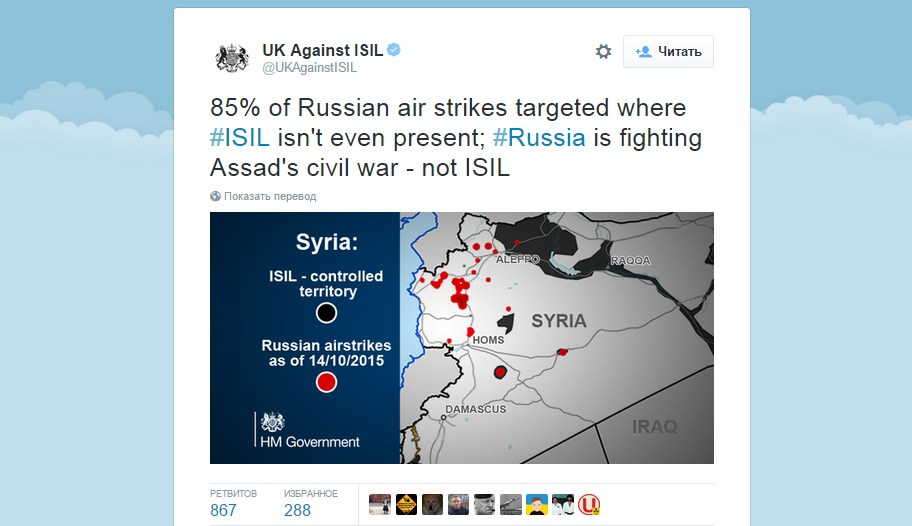 85% of Russian air strikes targeted where #ISIL isn't even present; #Russia is fighting Assad's civil war - not ISIL