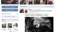 Роман Ревера profile