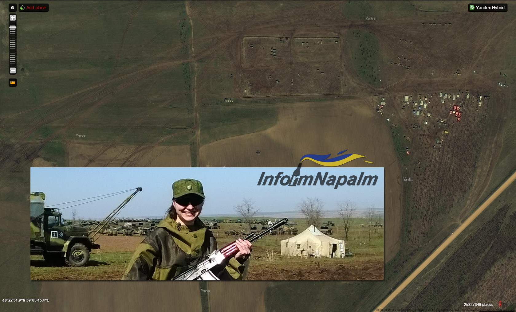 map-Успенка