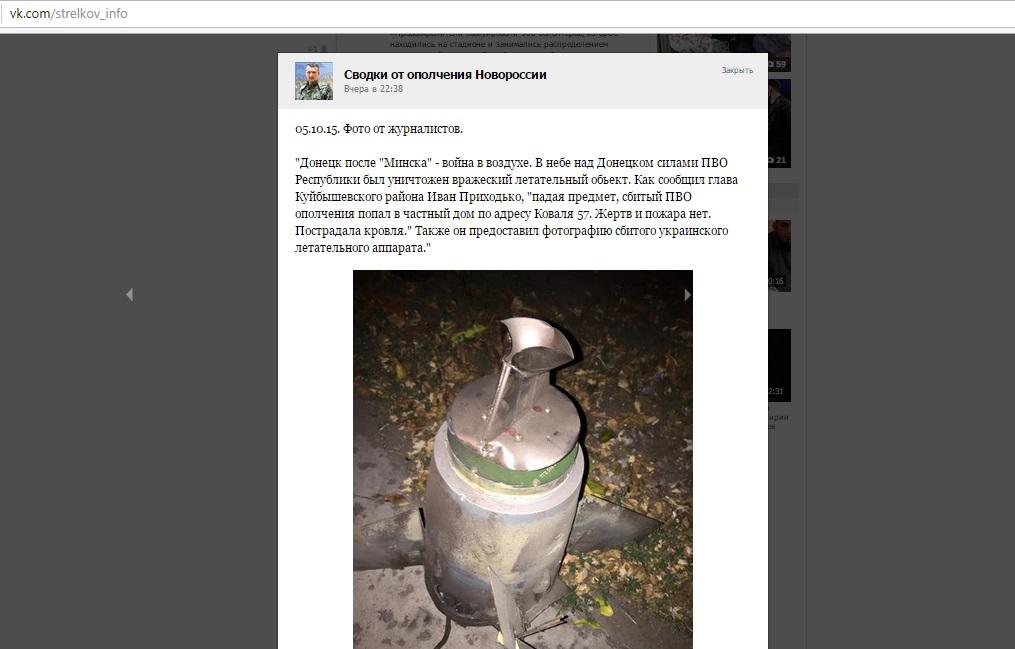 РФ не способна сыграть конструктивную роль в процессе сирийского урегулирования: Кремль последовательно создает зоны нестабильности, - МИД - Цензор.НЕТ 7808