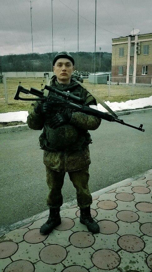 АлекандрУгрюмов
