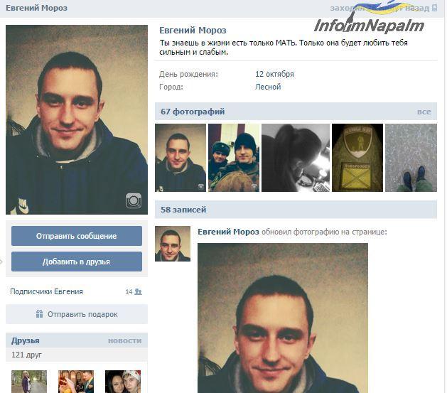 Profile Lesnoy1