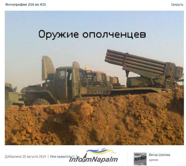 Shepiev 4