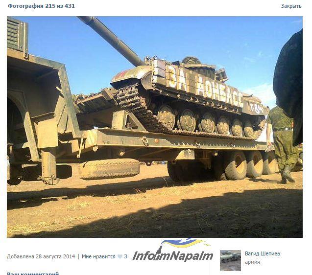 T-84 (2)