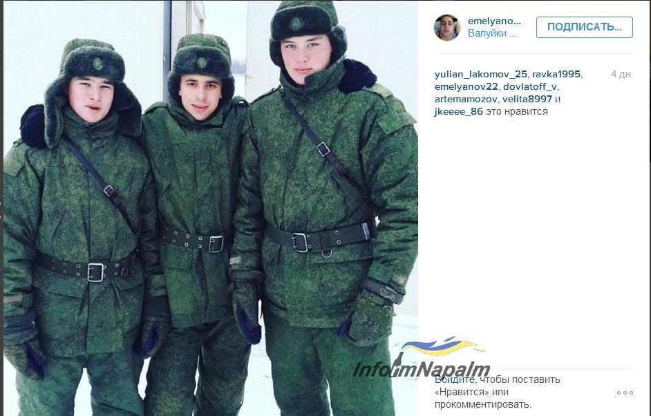 Новости в украине 4 киев