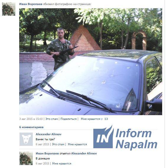 Donetsk 2
