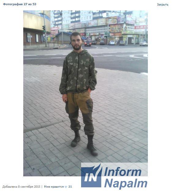 Donetsk 3