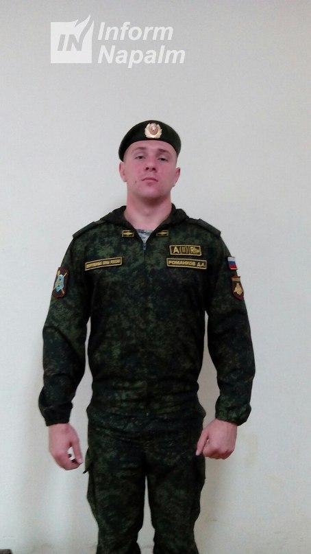 Romankov 4