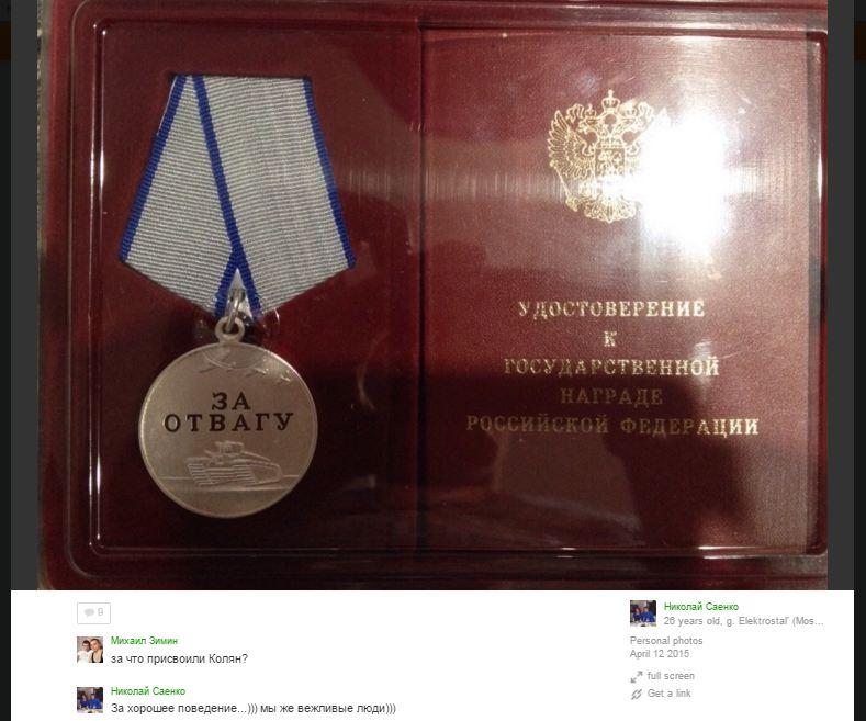 скачать игру медаль за отвагу 2016 через торрент на русском бесплатно - фото 3