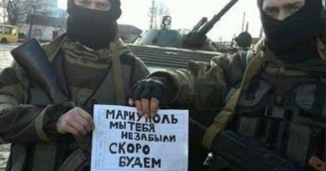 """В отделении """"Сбербанка России"""" в Мариуполе разбили окна - Цензор.НЕТ 8103"""
