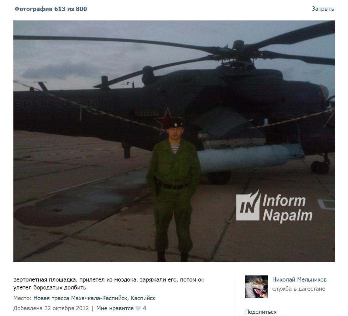 Russischer Offizier gibt Geheimnisse über landbasierte ...