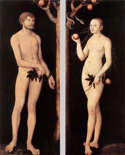 Ада и Ева