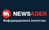 Nyhets- och informationsbyrån News Ader