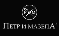 Peter och Mazepa för främjande av mjuk makt