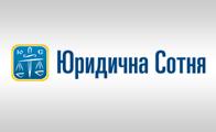 Ukrainska människorättsorganisationen Juridichna Sotnja