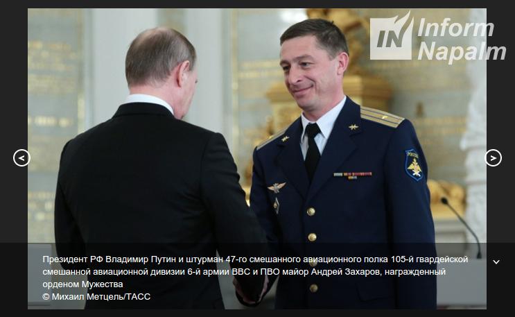 Ryssland planerar att flytta Su-34-bombplan till Voronezj