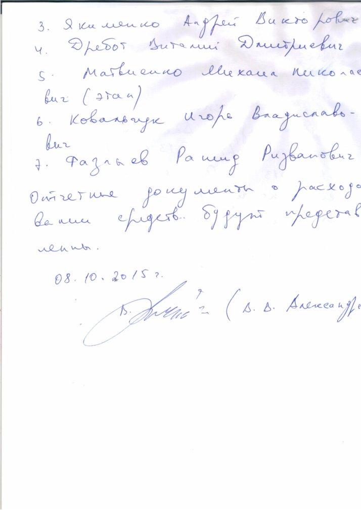 Volontører for Donbass
