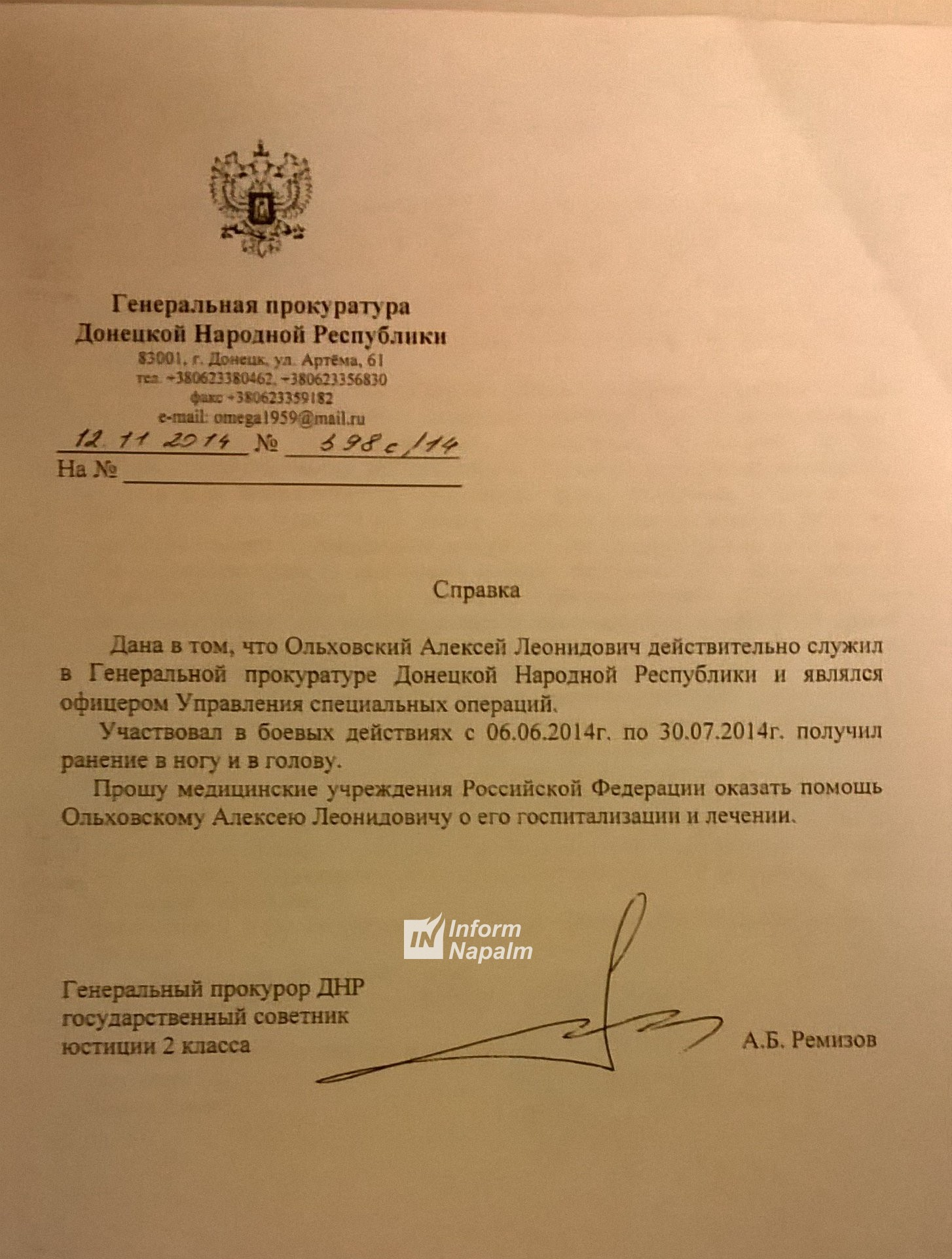 Alexei Leonidovitj Olkhovskij født 08.10.1975