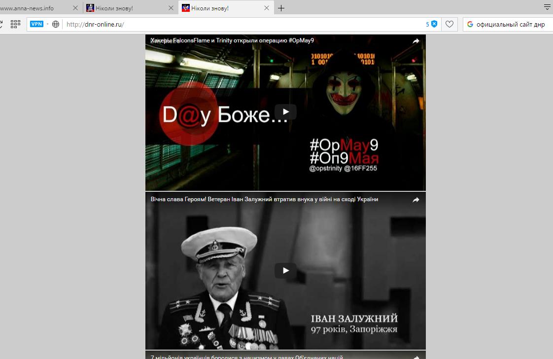 Немецкий сайт с частным фото и видео фото 694-365
