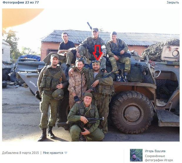 datování vojenského veterána