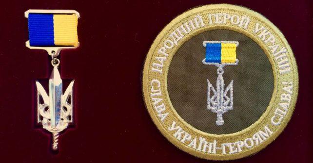 Первый шаг к ликвидации Российской церкви в Украине - Цензор.НЕТ 988