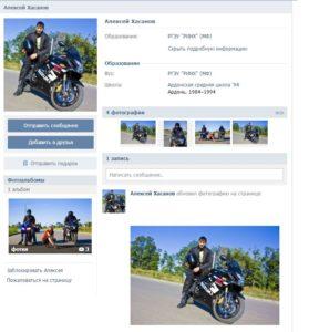 Aleksei Khasanov vk.com id61271712