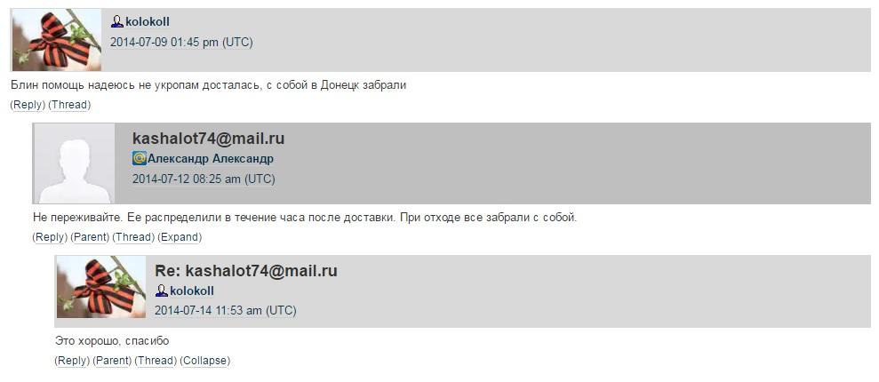 Identifikation af russisk koordinator for DNR:s informationspolitik