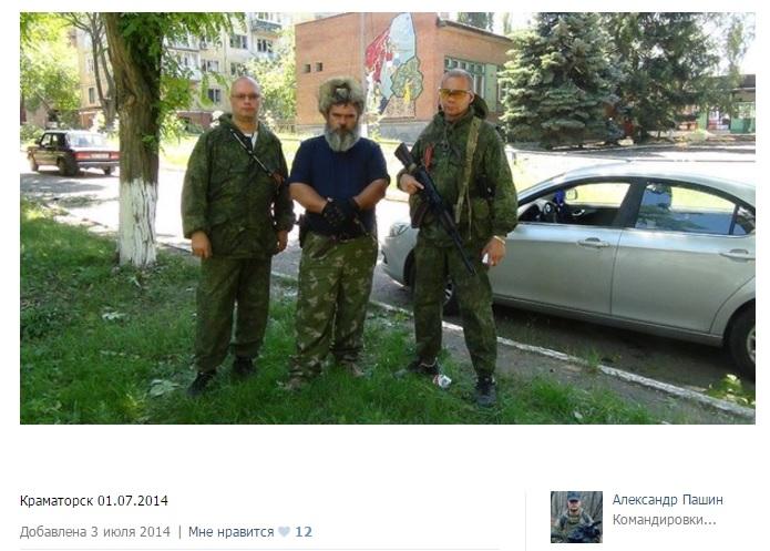 Kashalot74@mail.ru Alexander Pavlovitj Pashin