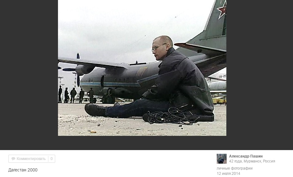 Journalist Alexander Pashin kashalot74@mail.ru