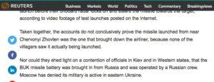 Статья в Reuters не проливает свет на то, откуда пришел БУК и чей он