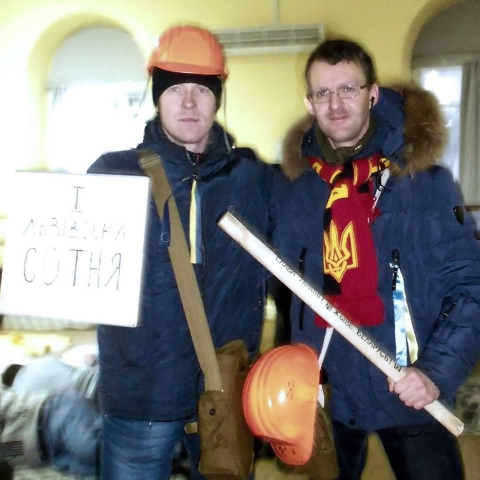 Январь 2014 года. Октябрьский Дворец, 1-я Львовская сотня.