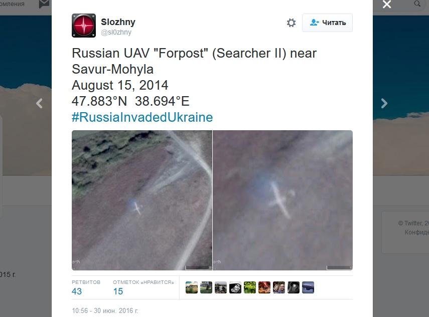 Rysk militär drönare nedskjuten i Donbass