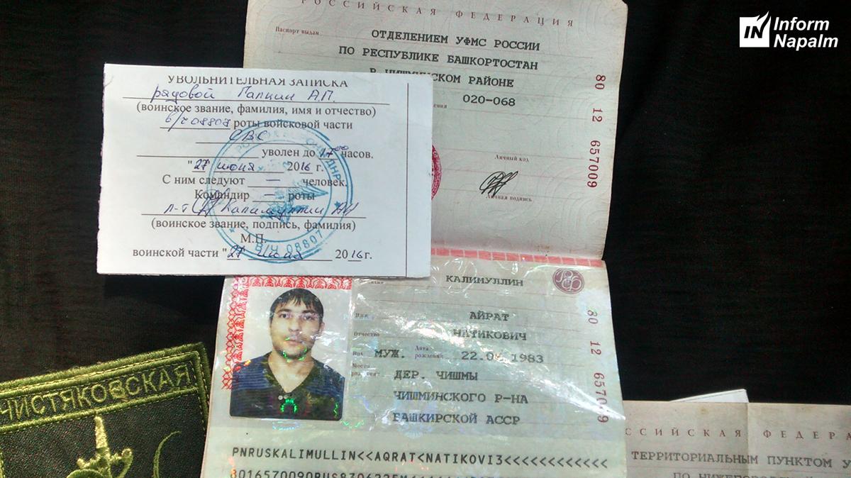 Airat Kalimullin dödad i Donbass