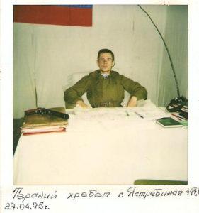 1995г.КНП батальона. Я ком.мсб 167омсбр