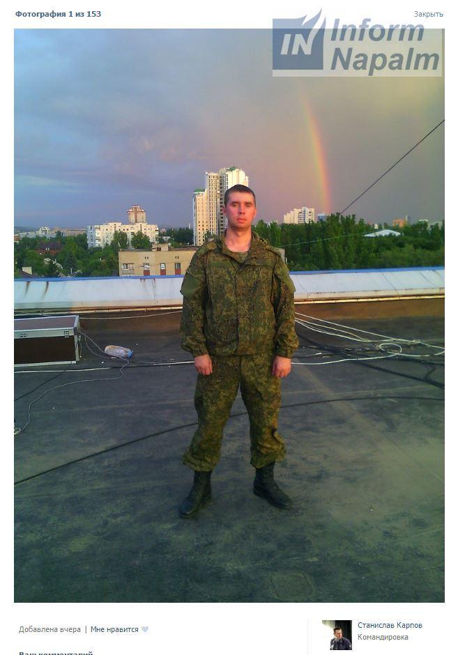 Tupikin Donetsk6