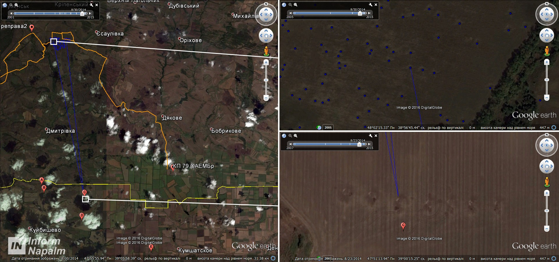 Russia Shelled Ukraine in August 2014  Satellite Images of 539